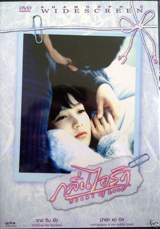SCENT OF LOVE [2003] Jin Young Jang, Korean Drama DVD